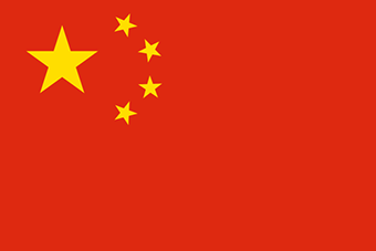 chinese-flag-tn