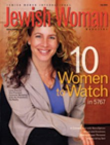 Four_Israeli_Women_of_Note
