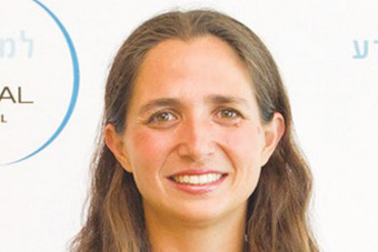 Israeli-woman-is-Europes-top-young-researcher-thumb