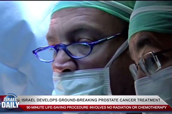 Israel Leads in Prostate Cancer Research | Weizmann USA